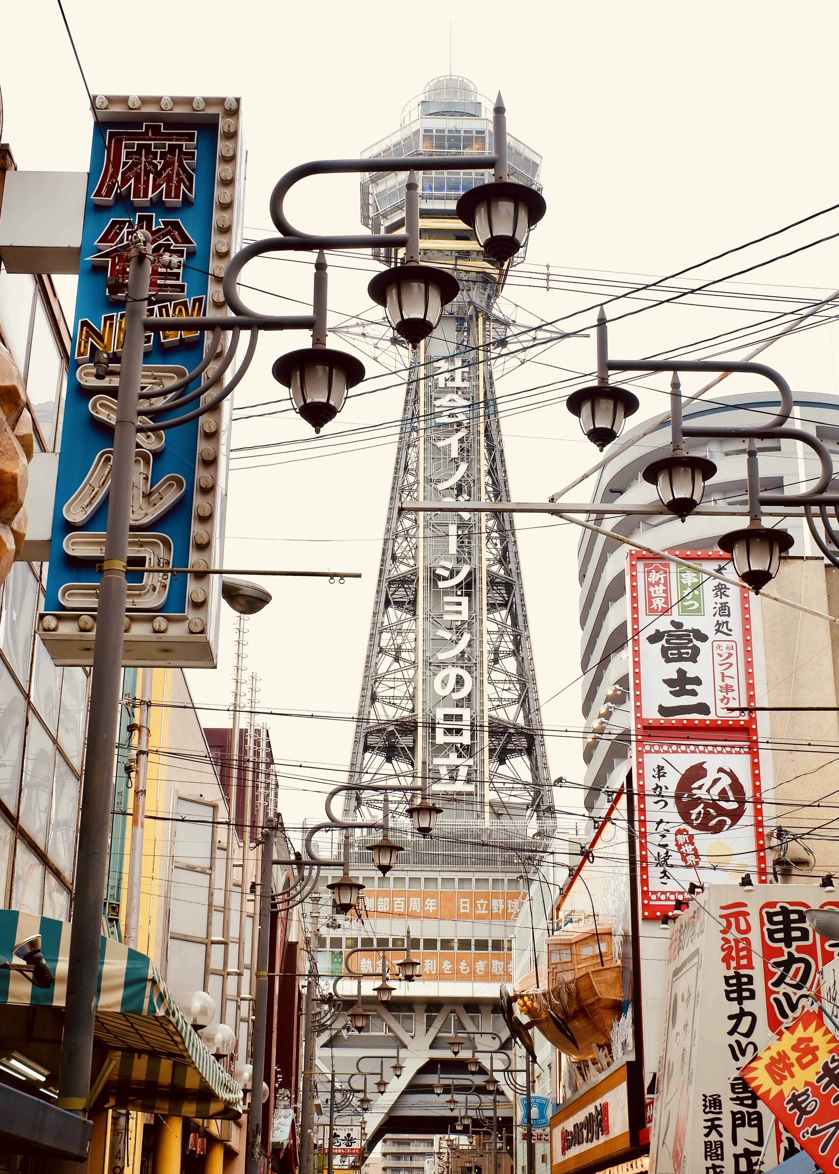 Torre de Tsutenkaku
